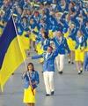 Sports | athlete | teams | clubs in Ukraine