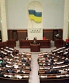 Ukrainian Government