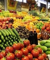 Agricultural products and services in Ukraine