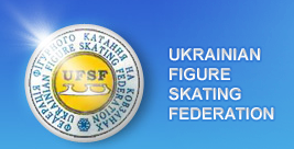 The Figure-skating federation of Ukraine