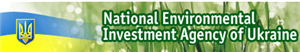 National Environmental Investment Agency of Ukraine