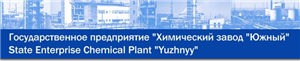 State Enterprise Chemical Plant Yuzhnyy