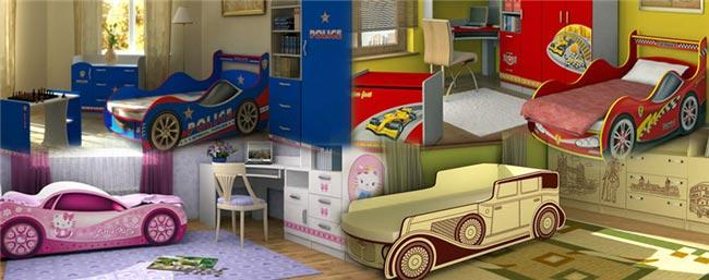 Kids furniture car-beds