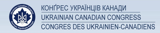 The Ukrainian Canadian Congress