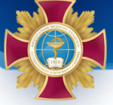 The Clinical Institute of Kyiv Guild of Physicians