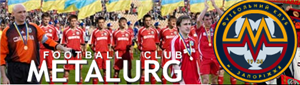 Football club Metalurg