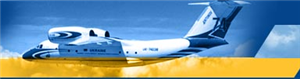 Kharkov State Aircraft Manufacturing