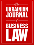 The Ukrainian Journal of Business Law