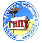 Ternopil National Pedagogical University