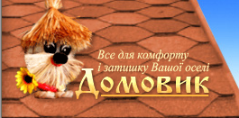 PP Domovyk