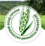 State Seed Reserve Fund of Ukraine