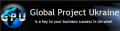 Consulting company Global Project
