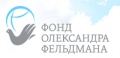 International Charitable Foundation Fund of Olexandr Feldman