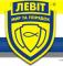 Company Levit