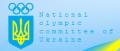 National Olympic Committee of Ukraine