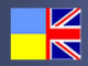 Ukrainian-British City Club