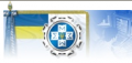State Statistics Committee of Ukraine