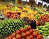 Агропром | ферми | продукти