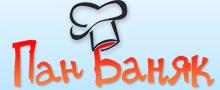 Інтернет-магазин Пан-Баняк