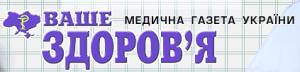 Медична газета України