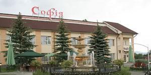 Готельно-відпочинковий комплекс СОФІЯ