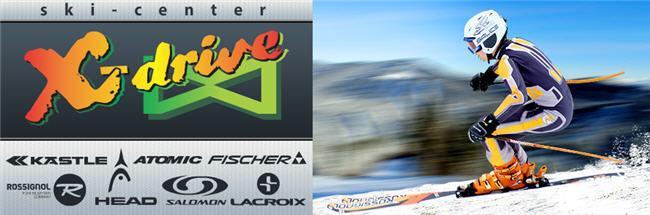 Компанія X-Drive