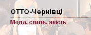 Центр замовлень за німецькими каталогами в Україні