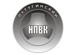 Лутугинський державний науково-виробничий валковий комбінат
