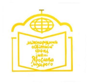Міжнародний благодійний імені Ярослава Мудрого фонд сприяння розвитку української національної школи