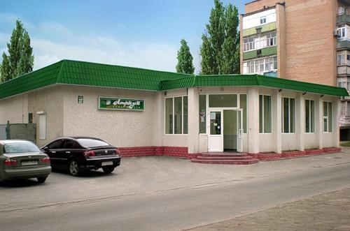 Готель Атріум
