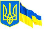 Міністерство охорони навколишнього природного середовища України