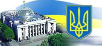 Комітет з питань науки і освіти