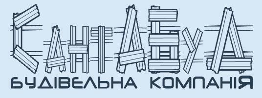 Будівельна компанія СантаБуд