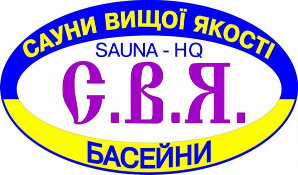 Компанія «С.В.Я.»