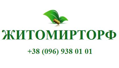 Житомирторф