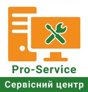 Pro-Service Сервісний центр