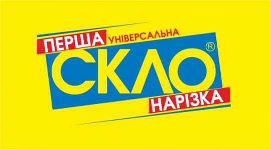 Перша Універсальна Склонарізка - нарізка скла та дзеркал у Львові та їхня різноманітна обробка і дек