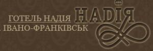 Готель  Надія  - відчуй себе вдома!