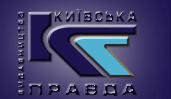 Видавництво Київська правда
