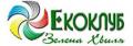 ЕкоКлуб Зелена Хвиля
