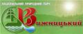 Національний природний парк Вижницький