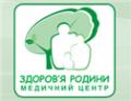 Медицинский центр Здоров'я родини
