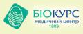 медичний центр Біокурс