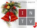 INTV – це унікальний проект нового українського інтернету.