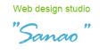 Студія веб-дизайну Sanao