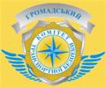 Громадський комітет транспортної безпеки