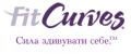 Curves Украина