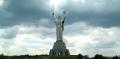 Український державний музей історії Великої Вітчизняної війни 1941-1945 років