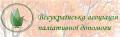 Всеукраїнська асоціація паліативної допомоги
