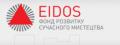 Фонд розвитку сучасного мистецтва ЕЙДОС